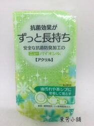 日本進口超細纖維抗菌菜瓜布