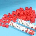 玫瑰花旋轉氣壓噴彩 玫瑰花安全禮炮(玫瑰花瓣)長30cm/一袋10支入{促80}