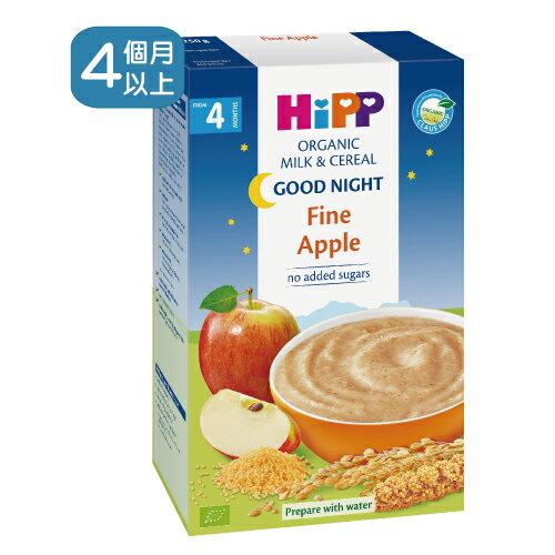 【買6送1】德國 喜寶 寶寶 晚安牛奶穀糊 (蘋果口味) HiPP Organic Good Night Milk Pap Fine Apple 250g - 限時優惠好康折扣