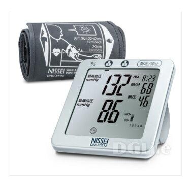 NISSEI日本精密電子血壓計DSK-1051J