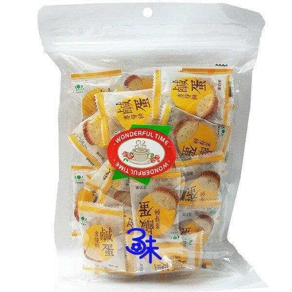 (台灣零食)昇田鹹蛋麥芽餅 1包200公克【4719684105098】