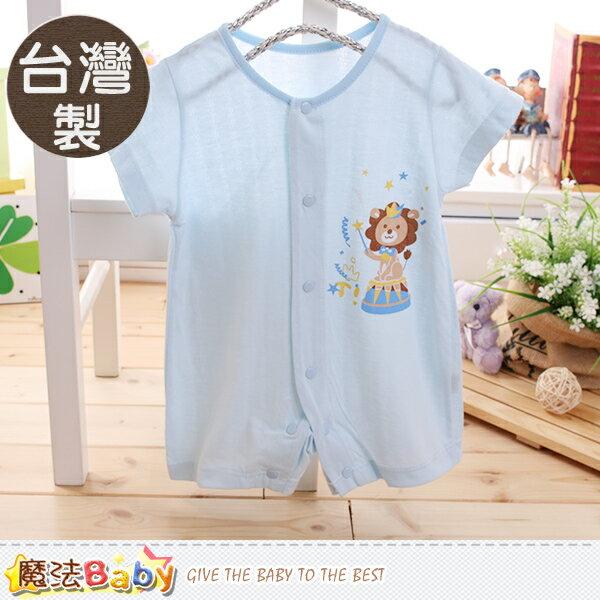 嬰兒服 台灣製寶寶純棉短袖兔裝 連身衣 魔法Baby~k50140