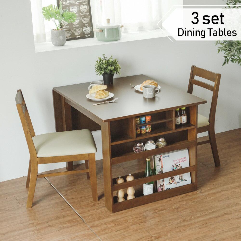 餐桌椅/吧檯/桌子 維納斯2~4人可伸縮收納餐桌椅三入組 一桌二椅 完美主義【Y0587】好窩生活節