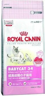 ★優逗★ Royal Canin 法國皇家 離乳貓 BC34 10kg/10公斤