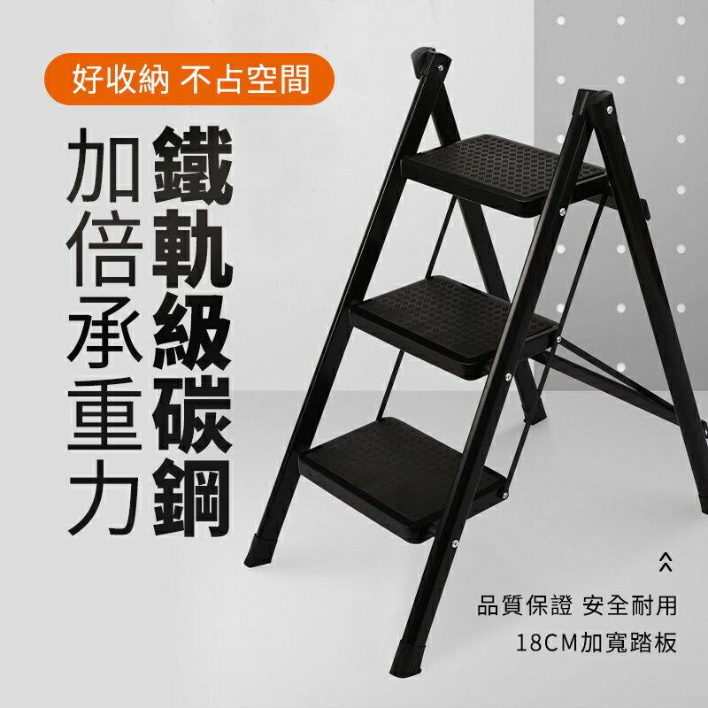 A字三步梯 無扶手 折疊梯 人字梯 梯子 工作梯 工具梯