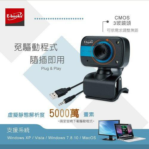 【宏華資訊廣場】E-books - W11 網路高畫質LED補光攝像/視訊/網路攝影機