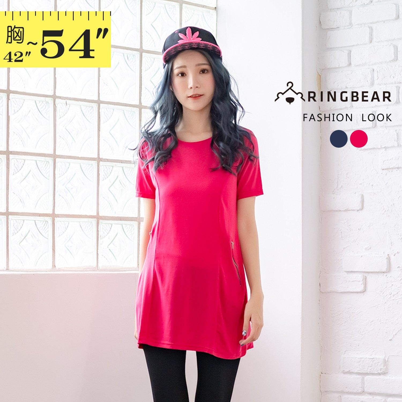 長版上衣--簡約獨特圓領素面後拉鍊車腰線雙拉鍊造型長版上衣(紅.藍XL-5L)-D402眼圈熊中大尺碼 1