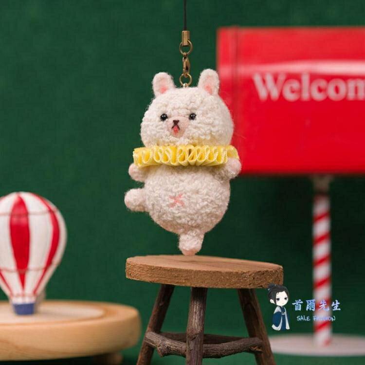 戳戳樂 羊毛氈戳戳樂diy材料包情侶手工禮物自製手辦芭蕾舞熊