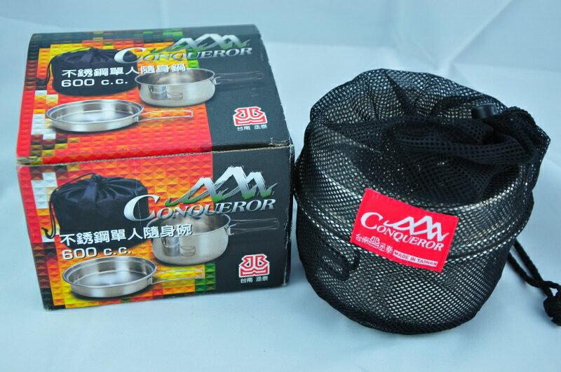 ~媛錦町~^#304 不鏽鋼碗組 600CC 厚0.6mm 防燙把手塑膠套 個人餐具 旅行