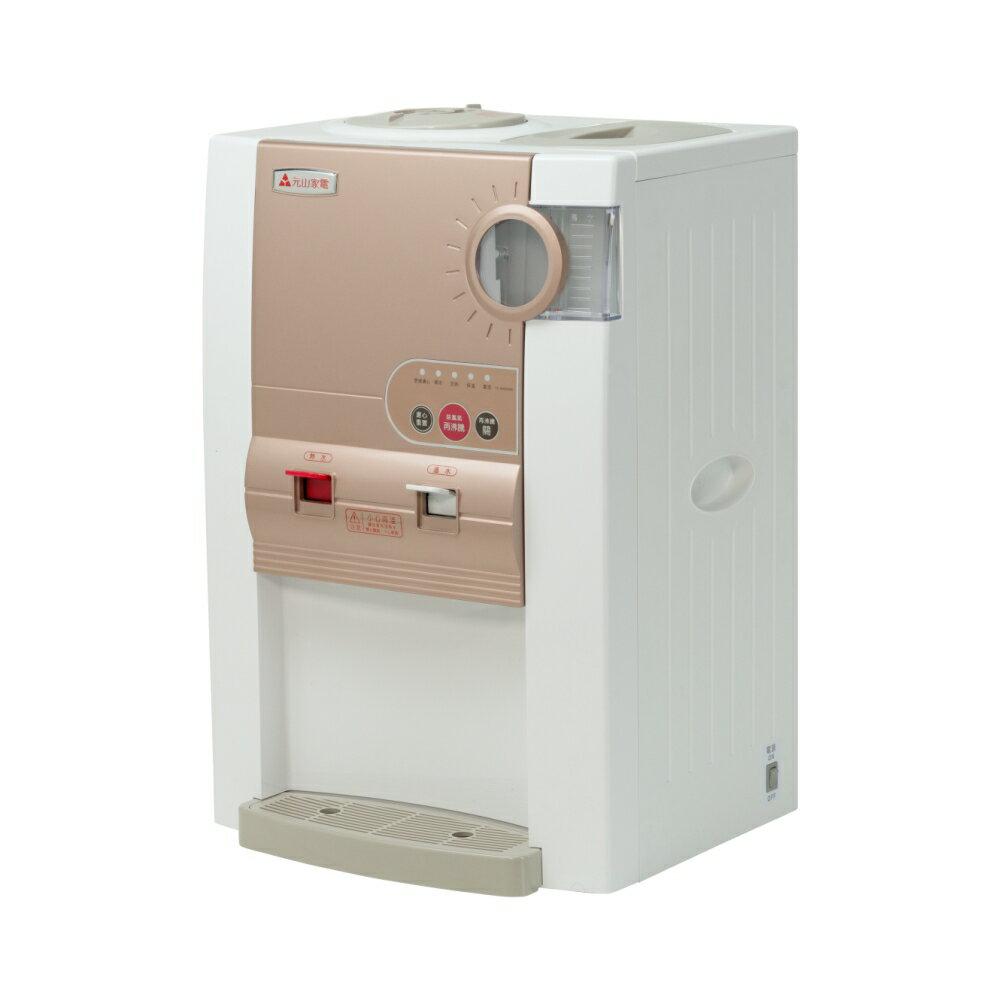 *****東洋數位家電*****請議價 元山YS-899DWE蒸氣式溫熱開飲機