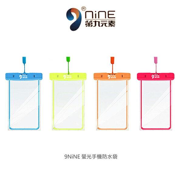 強尼拍賣~ 9NiNE 螢光手機防水袋 適用5.8吋以下手機 螢光條 超防水 密封強