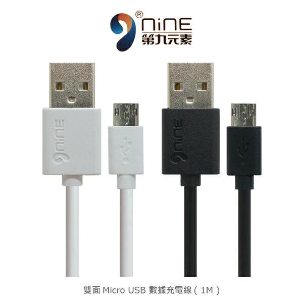 強尼拍賣~9NiNE雙面MicroUSB數據充電線(1M)充電傳輸線