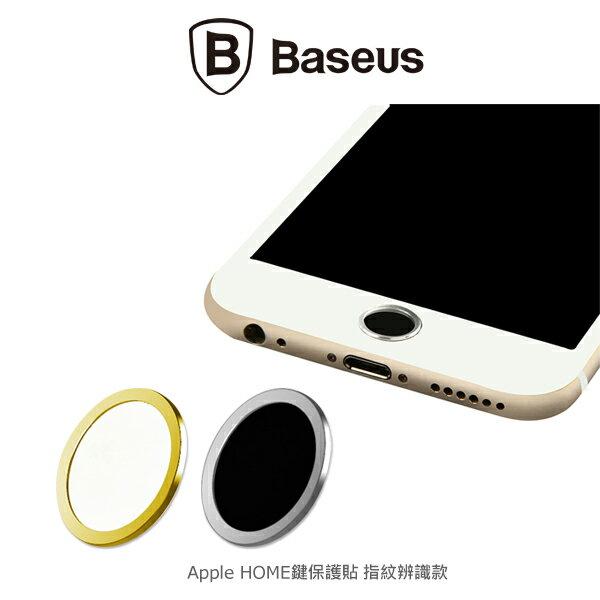 強尼拍賣~ BASEUS Apple HOME 鍵保護貼指紋辨識款 按鍵保護貼 支援Touch ID 保護貼