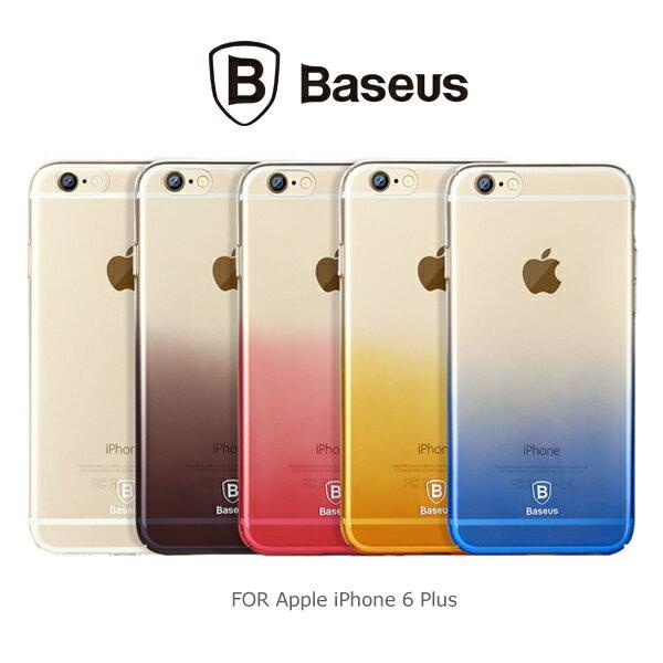 強尼拍賣~ BASEUS 倍思 APPLE Apple iPhone 6 / 6S Plus 色界保護殼 漸層背殼 硬殼