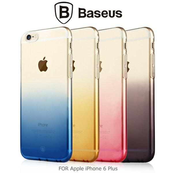 強尼拍賣~ BASEUS 倍思 Apple iPhone 6 Plus 漸變夢幻套 漸層背