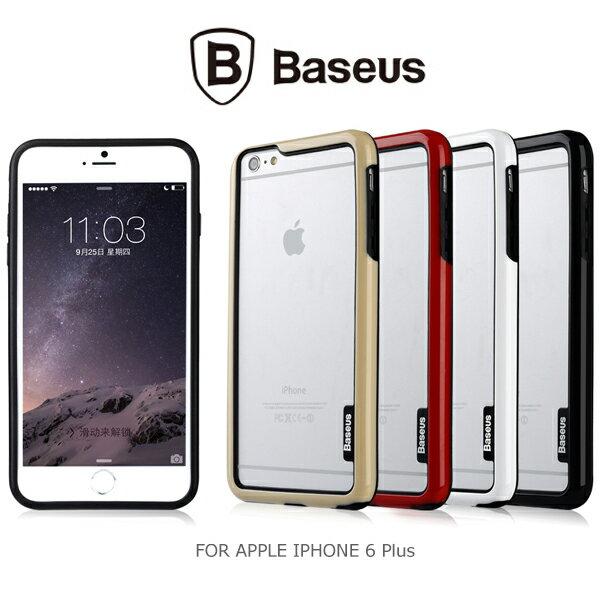 強尼拍賣~ BASEUS 倍思 APPLE IPHONE 6 Plus 5.5吋 臻環系列雙料邊框 手機邊框 保護框