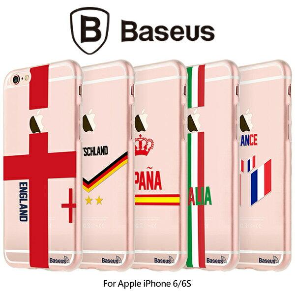 強尼拍賣~BASEUS倍思AppleiPhone6S6SPlus球迷TPU保護套背套質感輕薄