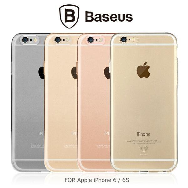 強尼拍賣~ BASEUS 倍思 Apple iPhone 6/6S 4.7吋 清潤套 軟殼 軟套 TPU 防指紋
