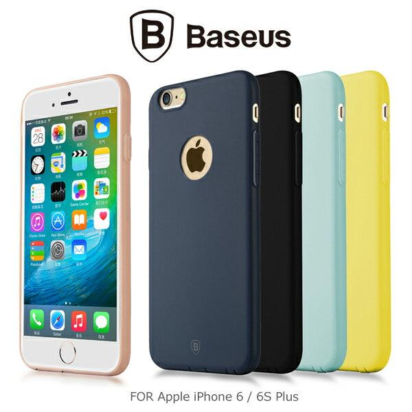 強尼拍賣~ BASEUS 倍思 Apple iPhone 6 / iPhone 6 Plus (6S) 磨砂慕斯軟套