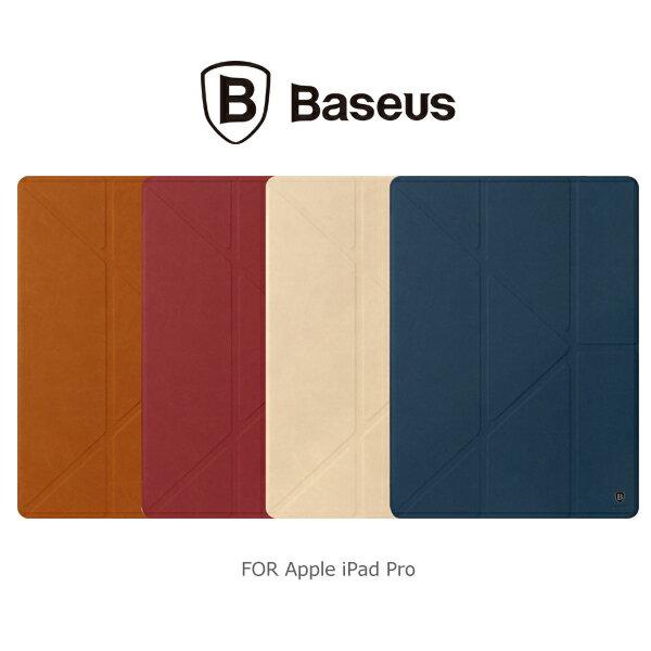 強尼拍賣~ BASEUS 倍思 Apple iPad Pro 12.9 簡約Y型三折皮套 平板保護套-棕色
