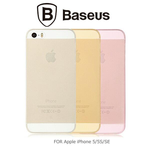 強尼拍賣~ BASEUS 倍思 Apple iPhone SE/5/5S 纖殼保護殼 輕薄 硬殼 磨砂 半透明殼