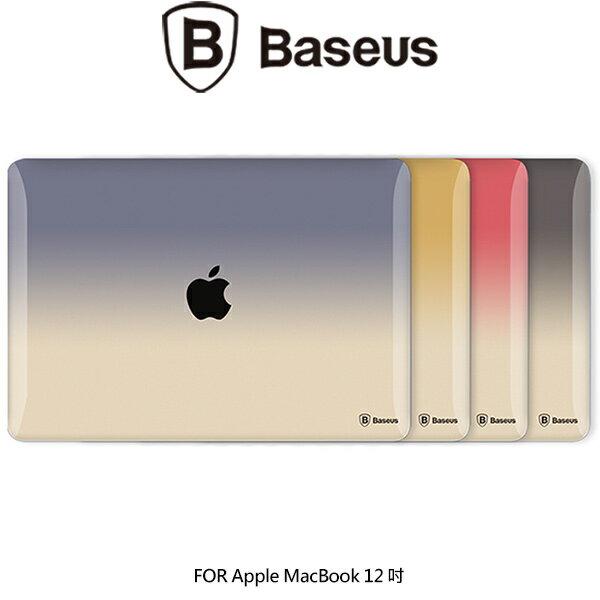強尼拍賣~ BASEUS 倍思 Apple MacBook 12吋 色界保護殼 漸層殼 半透明 硬殼 纖薄殼