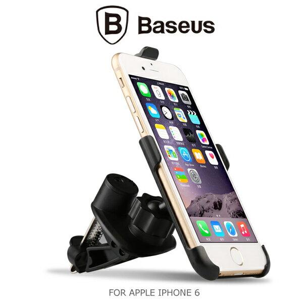 強尼拍賣~ BASEUS 倍思 APPLE IPHONE 6 4.7吋 專用車架 手機支架 車用出風口支架 導航架
