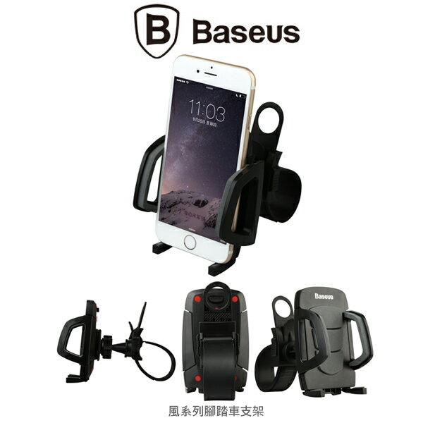 強尼拍賣~ BASEUS 倍思 風系列腳踏車支架 360度旋轉 可調節適用6吋以下手機