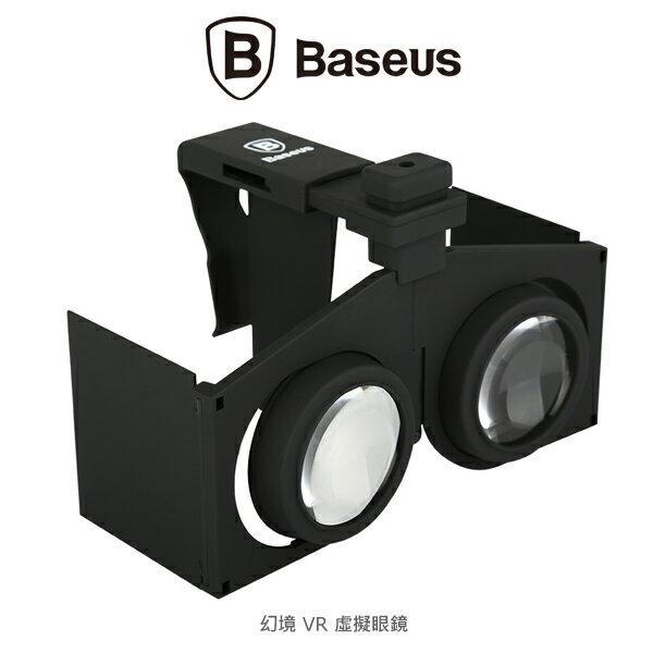 強尼拍賣^~ BASEUS 倍思 幻境 VR 虛擬眼鏡 IMAX 360度全景 身歷其境
