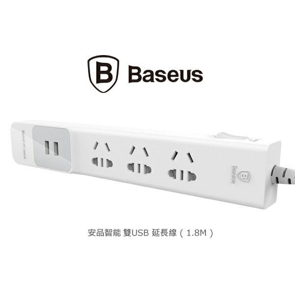 強尼拍賣~ BASEUS 倍思 安品智能雙 USB 延長線(1.8M) 3插頭插孔 2 USB充電孔 電源總開關