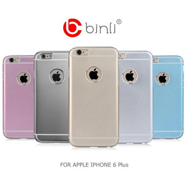 強尼拍賣~BINLI APPLE IPHONE 6 Plus 5.5吋 金屬背蓋+TPU 內套 保護殼(不適用6S)