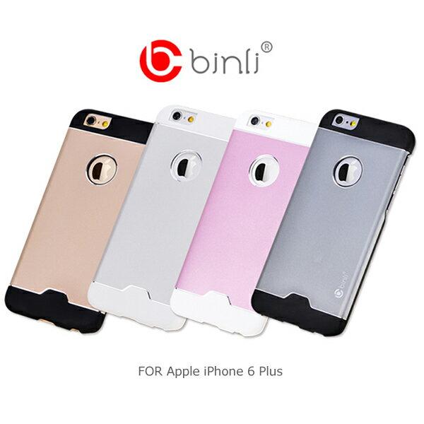 強尼拍賣^~ BINLI Apple iPhone 6 Plus 5.5吋 冷酷雙色金屬殼