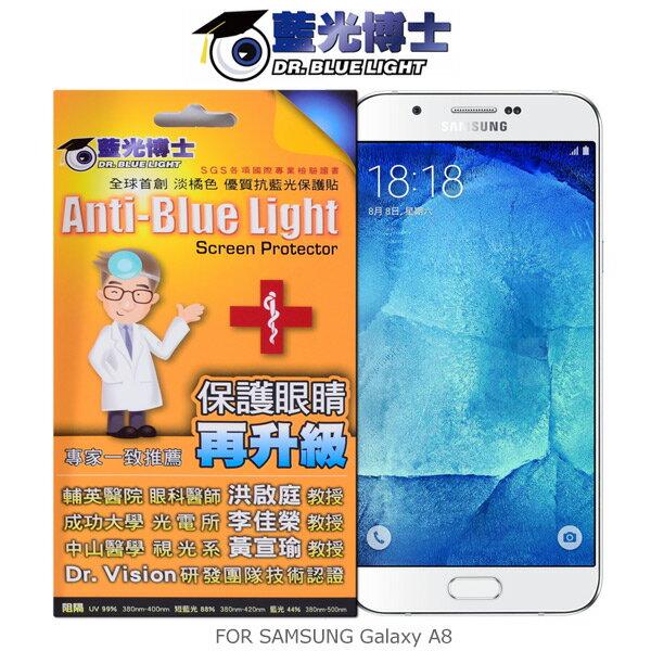 強尼拍賣^~藍光博士 SAMSUNG Galaxy A8  J7 抗藍光淡橘色保護貼 抗藍
