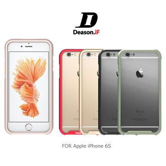 強尼拍賣~ 免運 Deason.iF Apple iPhone 6/6S 4.7吋 磁扣邊框 保護殼(黑)