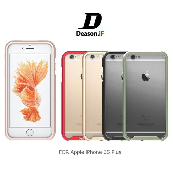 強尼拍賣~ 免運 Deason.iF Apple iPhone 6/6S Plus 5.5吋 磁扣邊框 保護殼