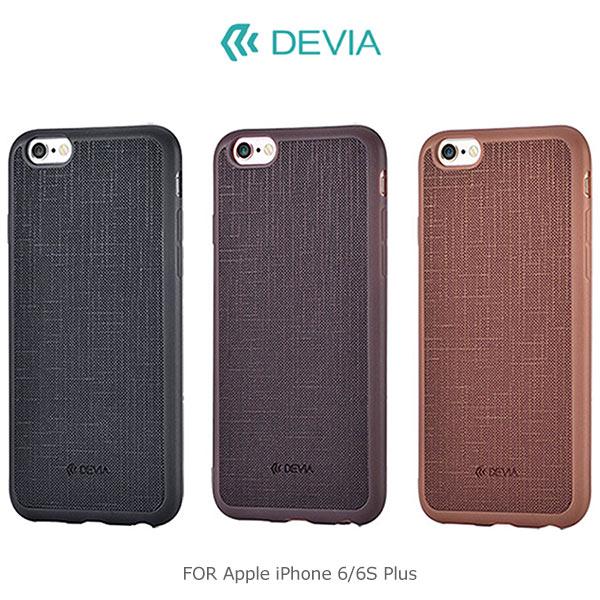 強尼拍賣~DEVIAAppleiPhone66SPlus蟬翼保護套(英範)背殼保護套-棕色