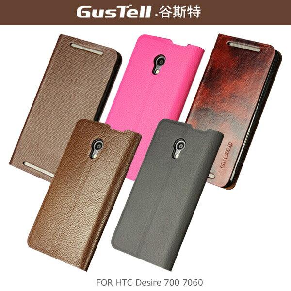 強尼拍賣~ GUSTELL 谷斯特 HTC Desire 700 7060 真皮皮套 可立皮套 超薄皮套 卡夾皮套