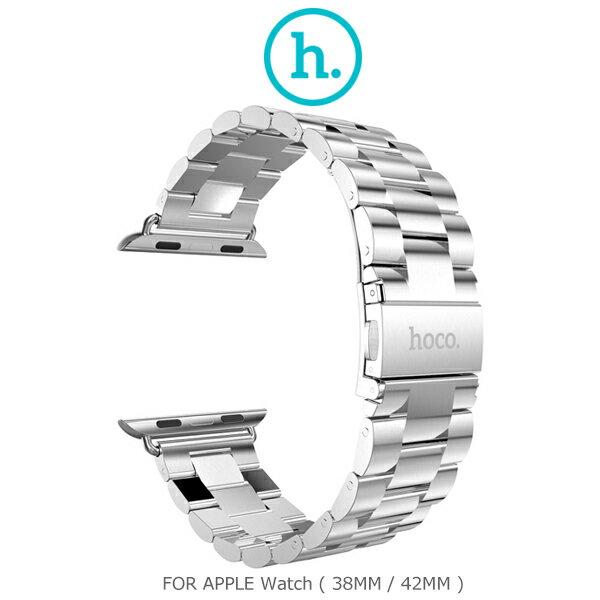 強尼拍賣~ HOCO Apple Watch (38mm / 42mm) 格朗鋼錶帶-三珠款 銀色款