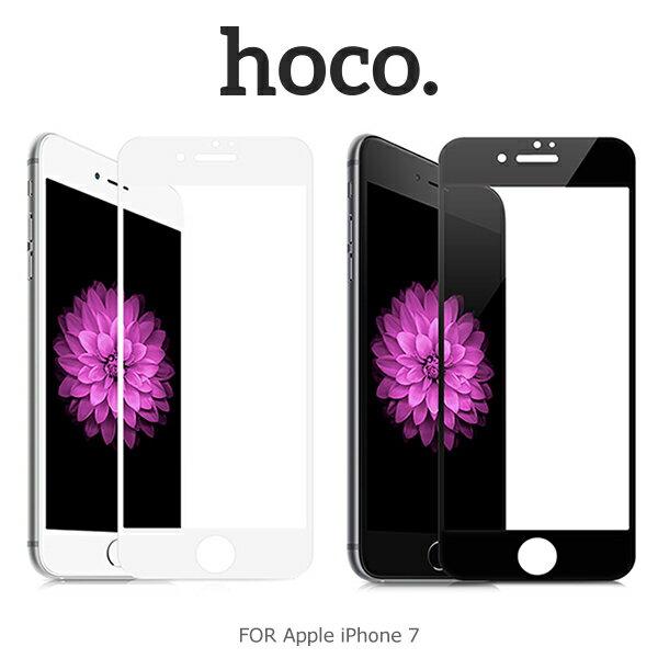 強尼拍賣~HOCO Apple iPhone 7 3D鋼化玻璃貼 GH5  9H硬度 防刮