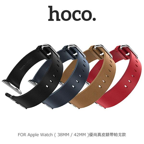 強尼拍賣~ HOCO Apple Watch (38mm / 42mm) 優尚皮錶帶 - 帕戈款