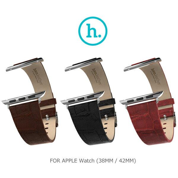 強尼拍賣~HOCOAppleWatch38mm優尚皮錶帶-竹節款