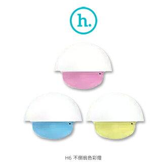 強尼拍賣~ HOCO H6 不倒翁色彩燈 照明 氣氛小夜燈 檯燈 觸拍感應
