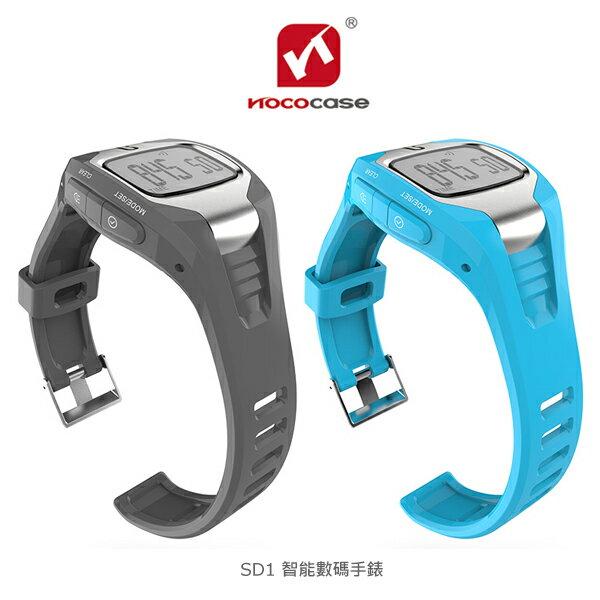 強尼拍賣~ HOCO Borofone SD1 智能數碼手錶 心跳錶 運動錶 健康管理錶 防水錶