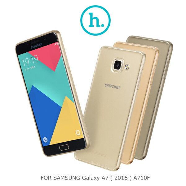 強尼拍賣~HOCO Samsung Galaxy A7(2016) / A5(2016) 輕系列 TPU 套 透色套