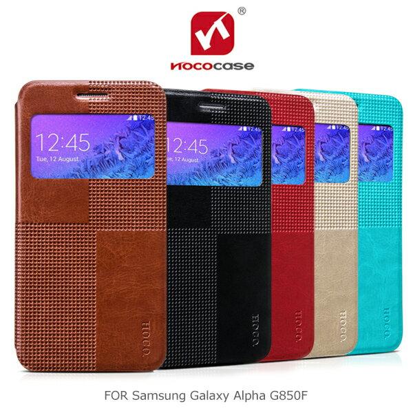 強尼拍賣~ HOCO Samsung Galaxy Alpha G850F 復古時尚側翻皮套 時尚格紋 保護殼 保護套