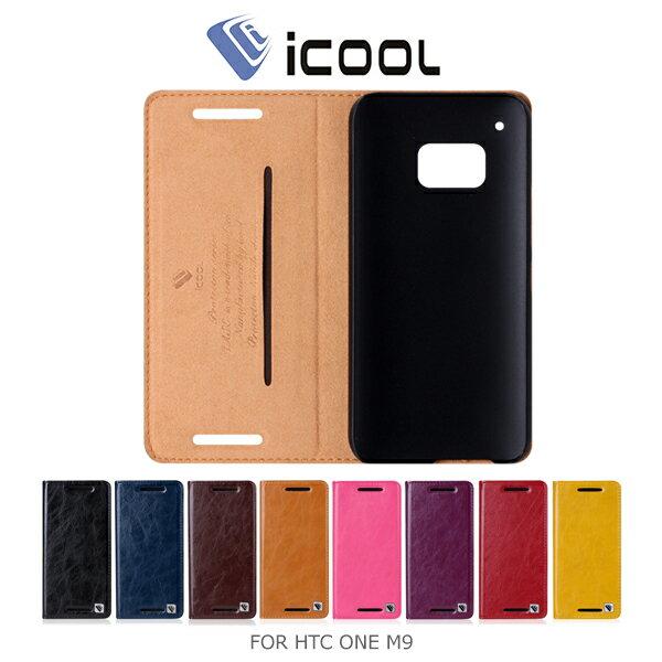強尼拍賣~ iCOOL HTC ONE M9 可站立皮套 側翻皮套 保護套 手機套 可插卡