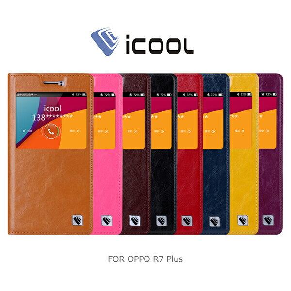 強尼拍賣~ iCOOL OPPO R7 Plus 開窗可站立皮套 側翻皮套 吸盤 休眠喚醒