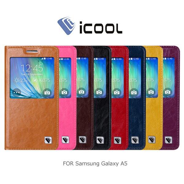 強尼拍賣~ iCOOL Samsung Galaxy A5 開窗可站立皮套 側翻皮套 吸盤