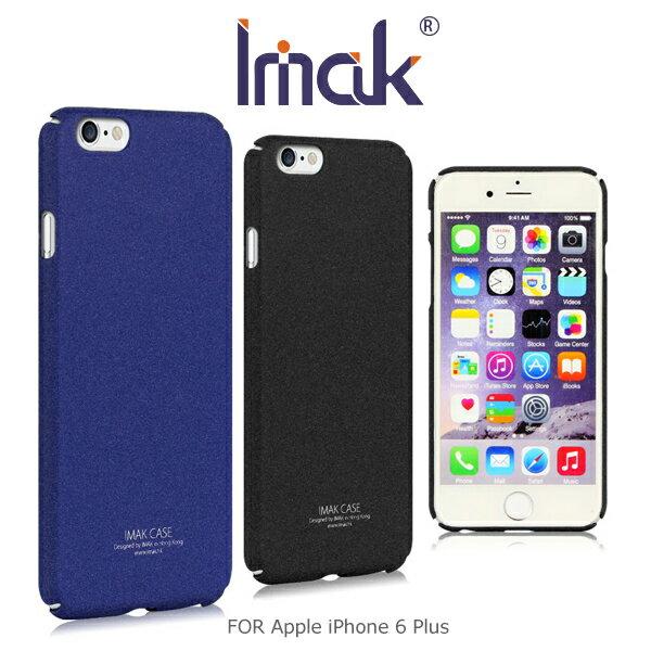 強尼拍賣~ IMAK Apple iPhone 6 /  6 Plus 牛仔 II 代保護殼 全包邊 彩殼 保護套 背蓋 絨毛手感