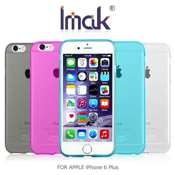 強尼拍賣~ IMAK APPLE iPhone 6 Plus 5.5吋 超薄0.7mmTP